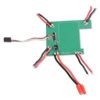 GPS power board - Walkera QR X350